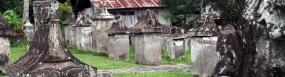 موقع واروغا  في شمال ميناهاسا