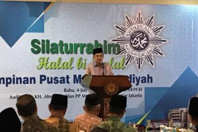 نائب الرئيس ألطريقه المحمدية يدعوا لتشجيع ريادة الأعمال