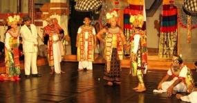 La Dance d'Arja de Bali