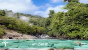 Air putih, la destination touristique dans la province de Bengkulu
