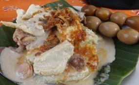 中部ジャワ州のLENTOG TANJUNG料理