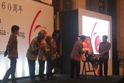 Vice President JK: Japan Main Trading Partner of Indonesia