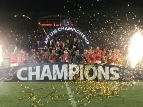 Indonesia U-16 Champion of AFF Cup 2018