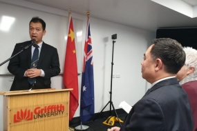 The Indonesian Consul General in Sydney, Heru Hartanto Subolo, was delivering a speech at the inauguration of the Centre for Environment and Population Health (CEPH), Hub for Global Health Security at Griffith University in Brisbane, Australia on Monday (July 22, 2019)