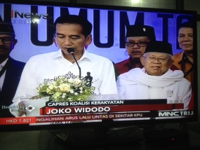 Joko Widodo Registered Candidate to KPU